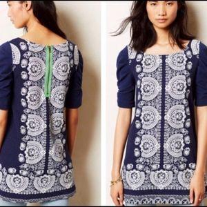 Akemi + Kin Anthropologie Blue White Tunic Dress